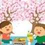 お花見シーズン^^