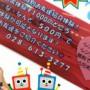 ホットヨガが500円で…!?