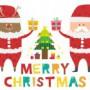 メリークリスマス〜( ̄∇ ̄)