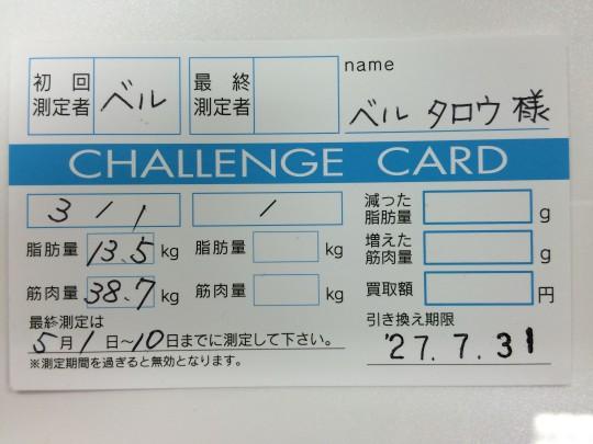 IMG_0529