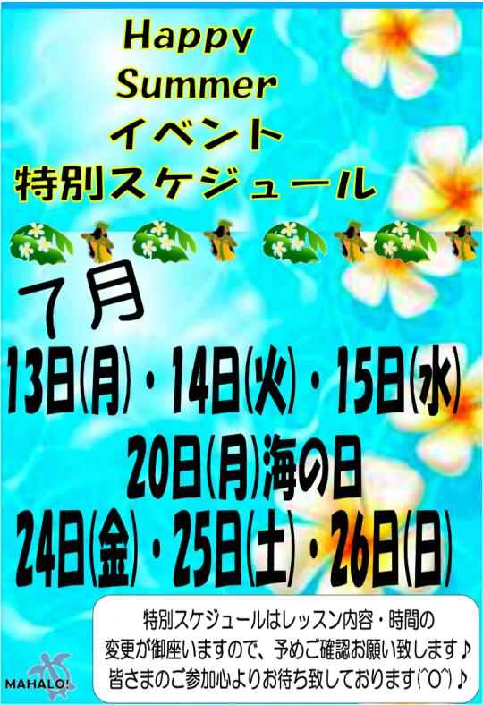 スクリーンショット 2015-06-28 17.11.15