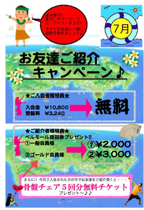 スクリーンショット 2015-07-19 19.52.18