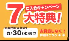 campaign201805