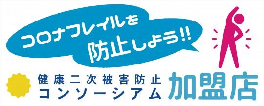 icon_1_wakunasi